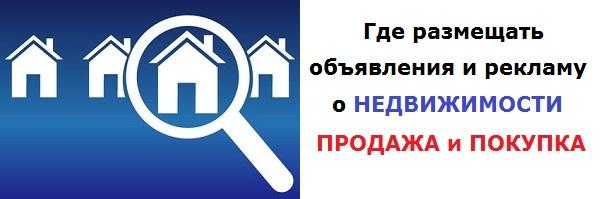 Разместить объявление о продаже зарубежной недвижимости дубай налоги на недвижимость
