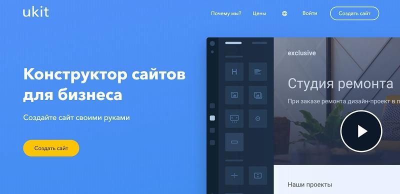 Топ 100 для сайтов на ucoz прогнать сайт Верхняя Тура