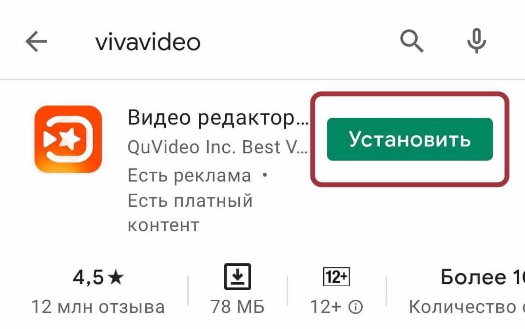 подписки инстаграм приложение