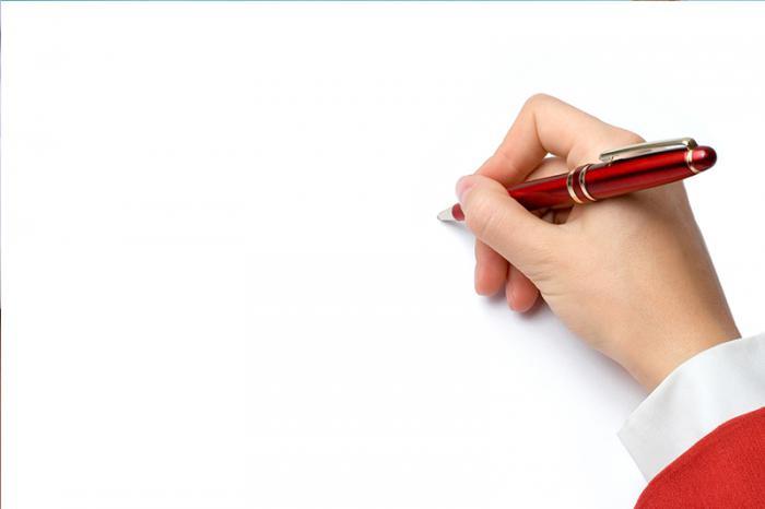 написать пост