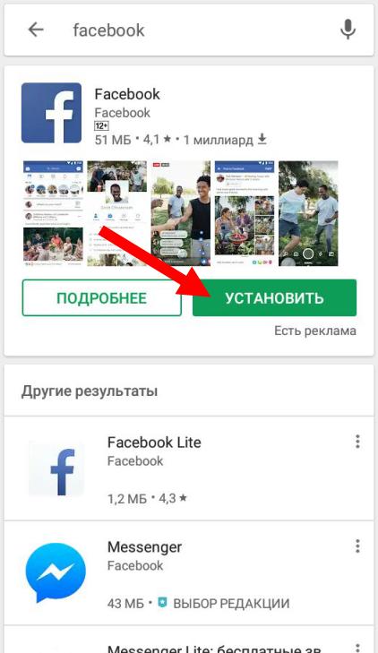 как установить 1xbet на айфон в россии