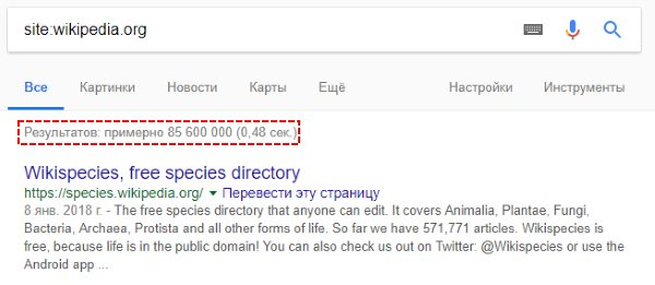 wikipedia indexing google