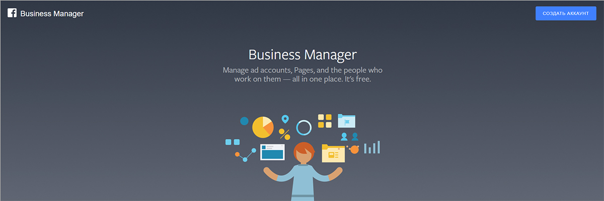 business-manager-hello