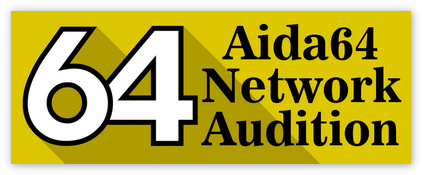 Logo Aida64 Network Audition Edition
